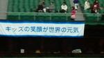 2012120816100000[1].jpg